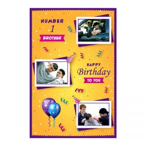 כרטיס ברכה מעוצב ליום הולדת של האח