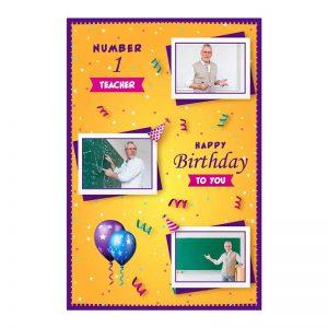 כרטיס ברכה מעוצב ליום הולדת של המורה