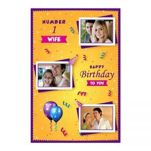 כרטיס ברכה מעוצב ליום הולדת של האישה
