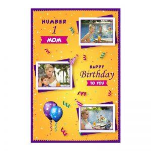 כרטיס ברכה מעוצב ליום הולדת של האם
