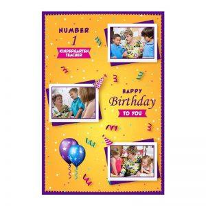כרטיס ברכה מעוצב ליום הולדת של הגננת