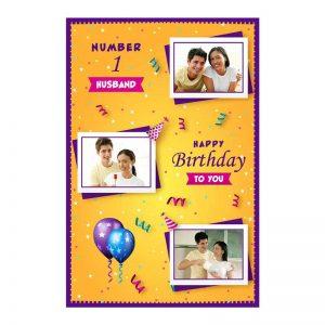 כרטיס ברכה מעוצב ליום הולדת של הבעל