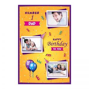 כרטיס ברכה מעוצב ליום הולדת של האב