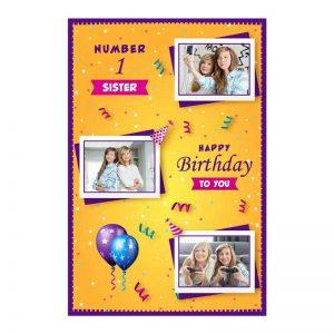 כרטיס ברכה מעוצב ליום הולדת של האחות