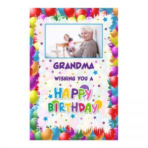 כרטיס ברכה מעוצב לסבתא